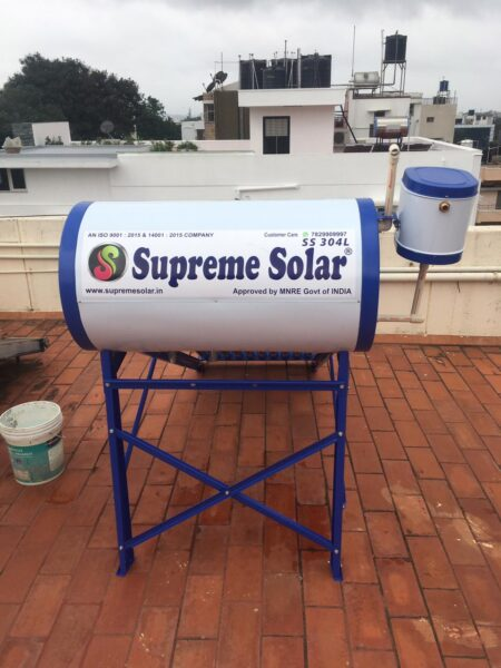 supreme solar 100 Ltr Price